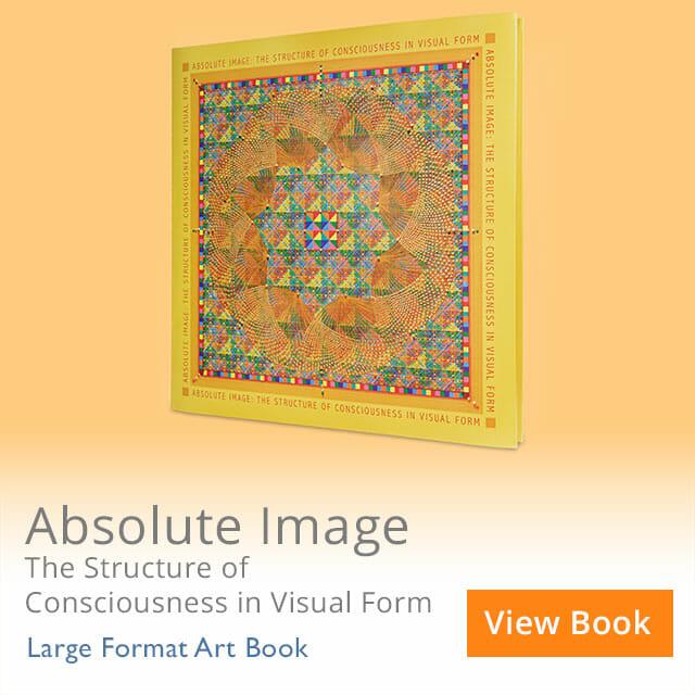 Absolute Image Mobile Banner - Slide 1